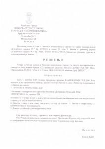 RENJE O UPISU U REGISTAR POSREDNIKA-M